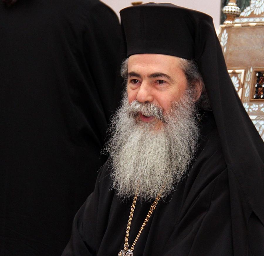 Иерусалимский Патриарх Феофил