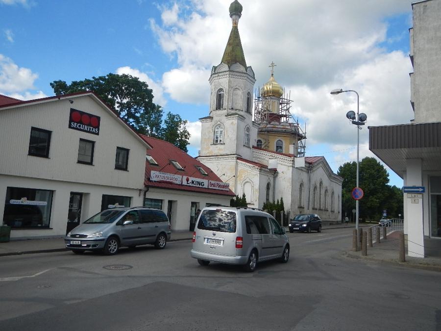 Церковь Рождества Пресвятой Богородицы.ЭПЦ МП.