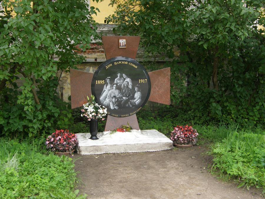Крест, на месте где была арестована Царская Семья