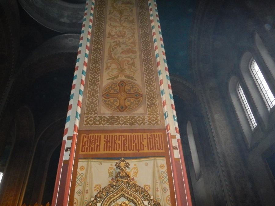 В тишине Храма.