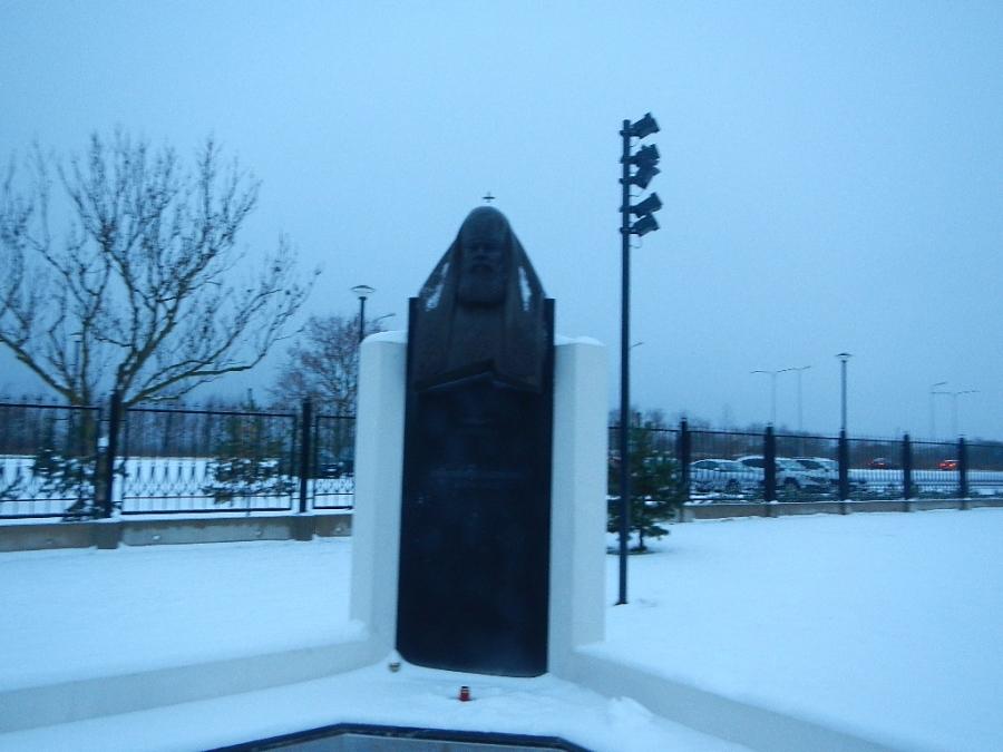 Памятник Святейшему Патриарху Алексию 2.