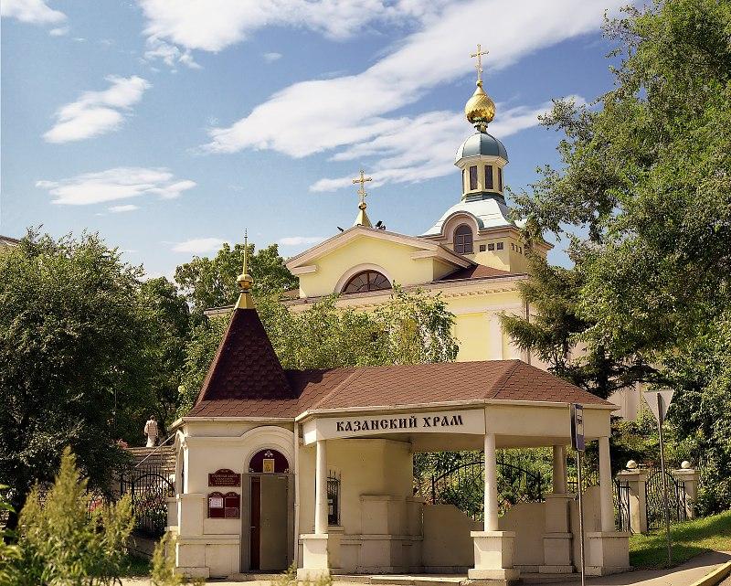 Kazan_temple