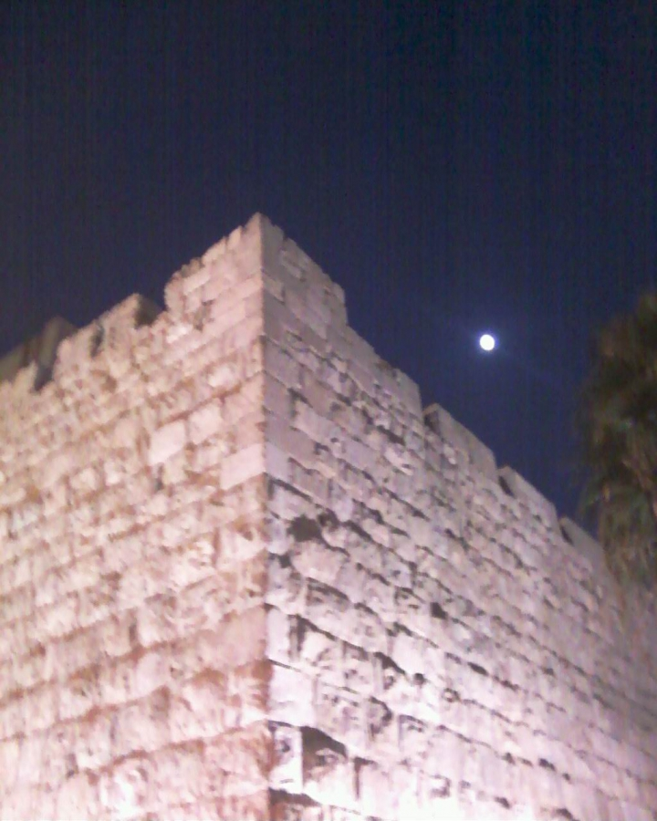 древние стены Иерусалима