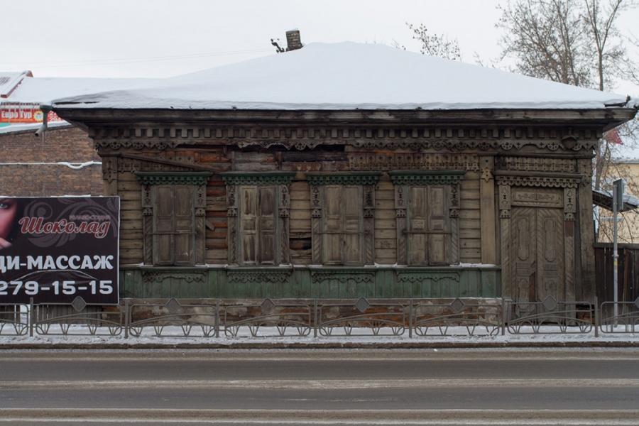 Дом Святителя Луки
