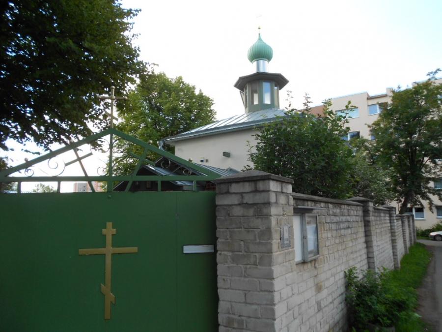 """Церковь иконы """" Всех скорбящих Радость""""."""