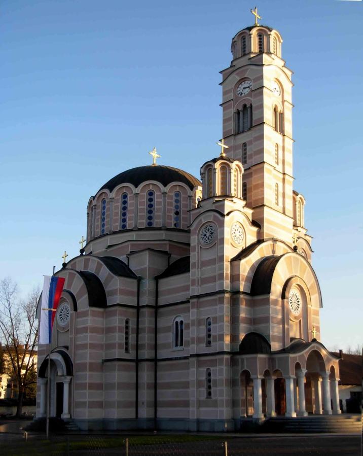 Храм Святой Троицы (Теслич)