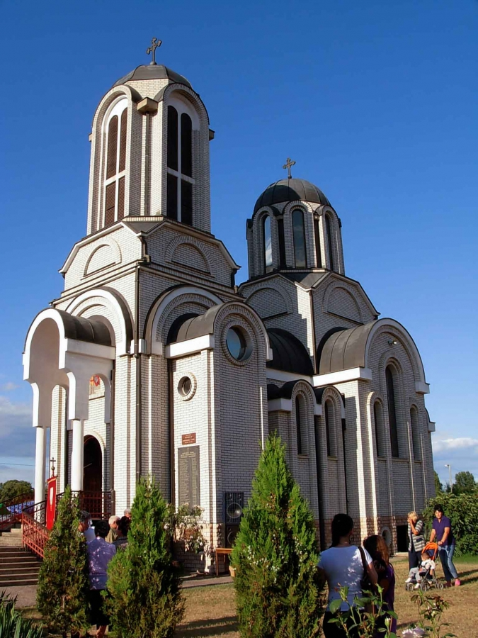 Храм Светог Великомученика Прокопија