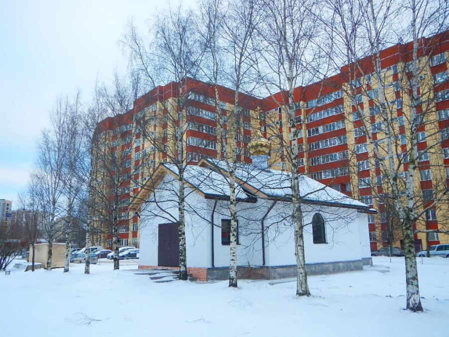 Церковь Прип. Сергия Радонежского.