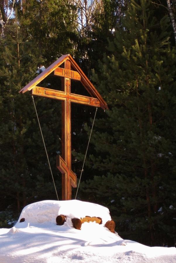 Кресту Твоему, поклоняемся Владыко!