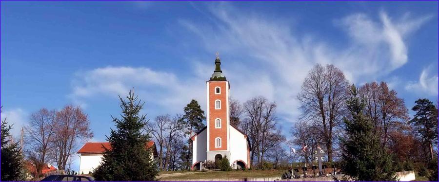 храм св.Петра и Павла (республика Сербска