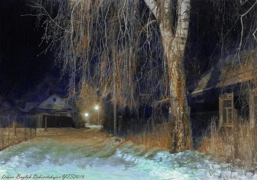 Зимний вечер на деревенской улице