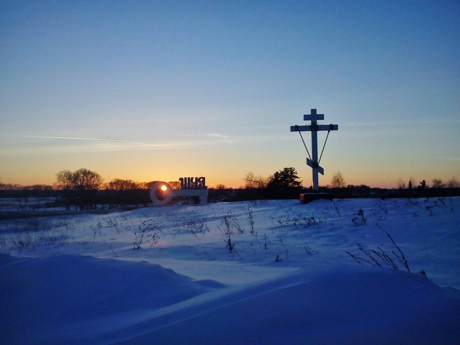 Крест у порога древнего града