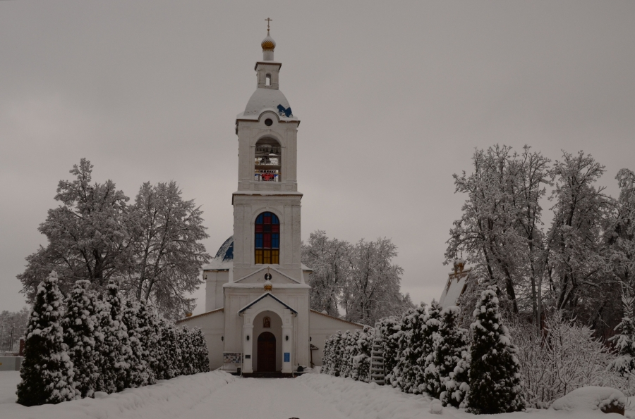 Снежная Сольба