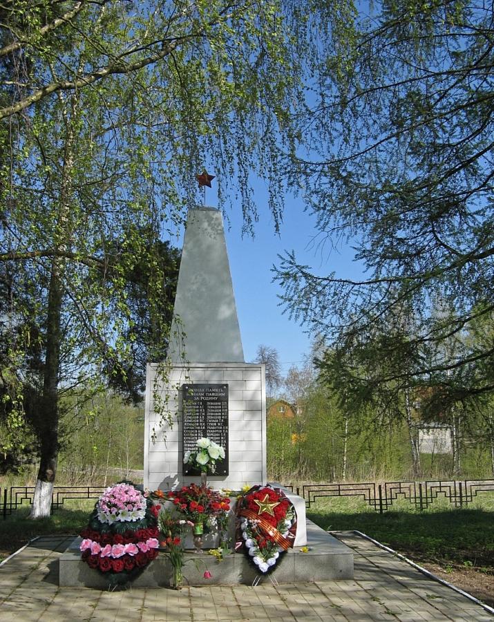Монумент в Топорково II