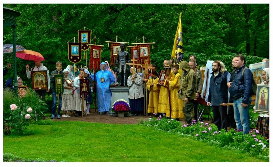 Праздник в честь Дня Рождения царевича Алексея