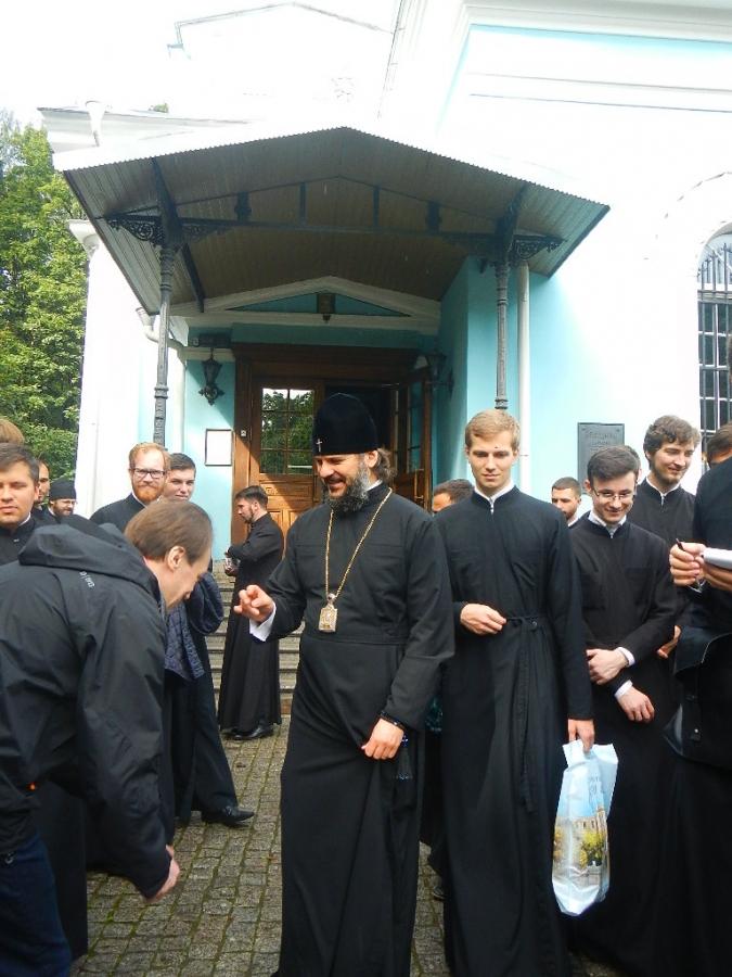 Благословение Архиепископа.